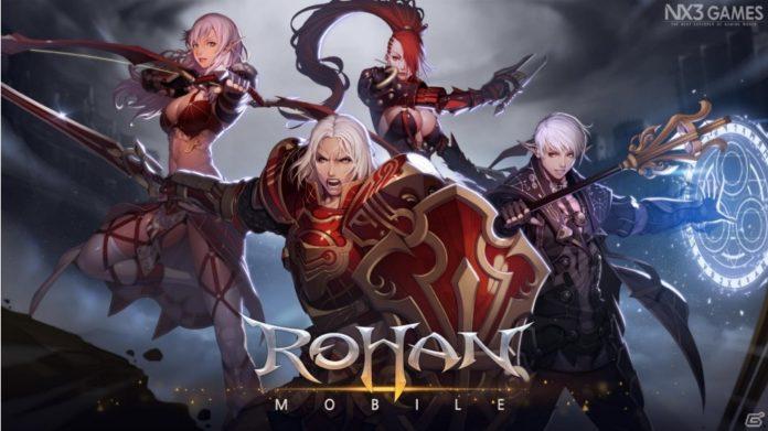 MMORPG Rohan Mobile