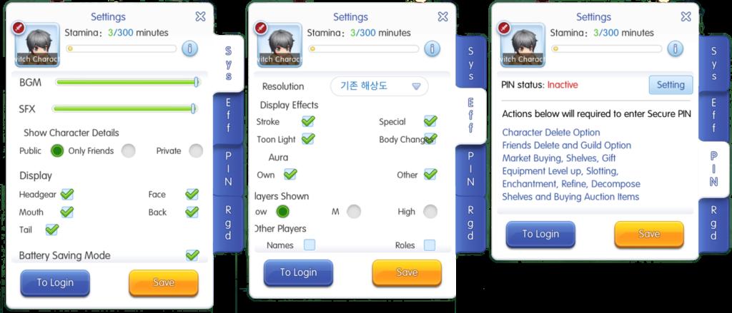 Ragnarok Online Mobile –The Beginner's Complete Guide to ROM