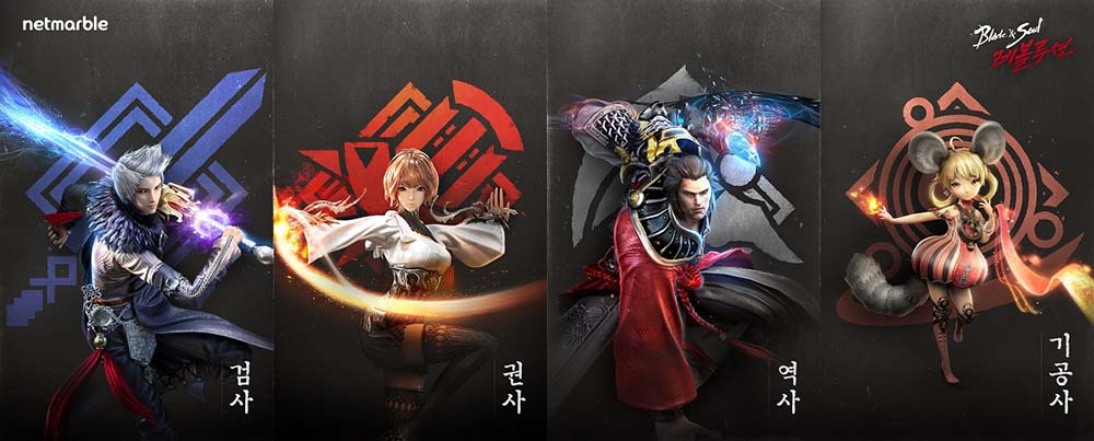 Blade and soul download game english version