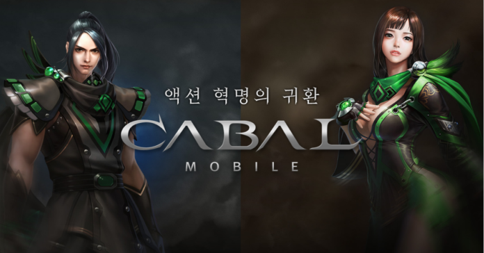 EST Games: Cabal Mobile to release an English version ...