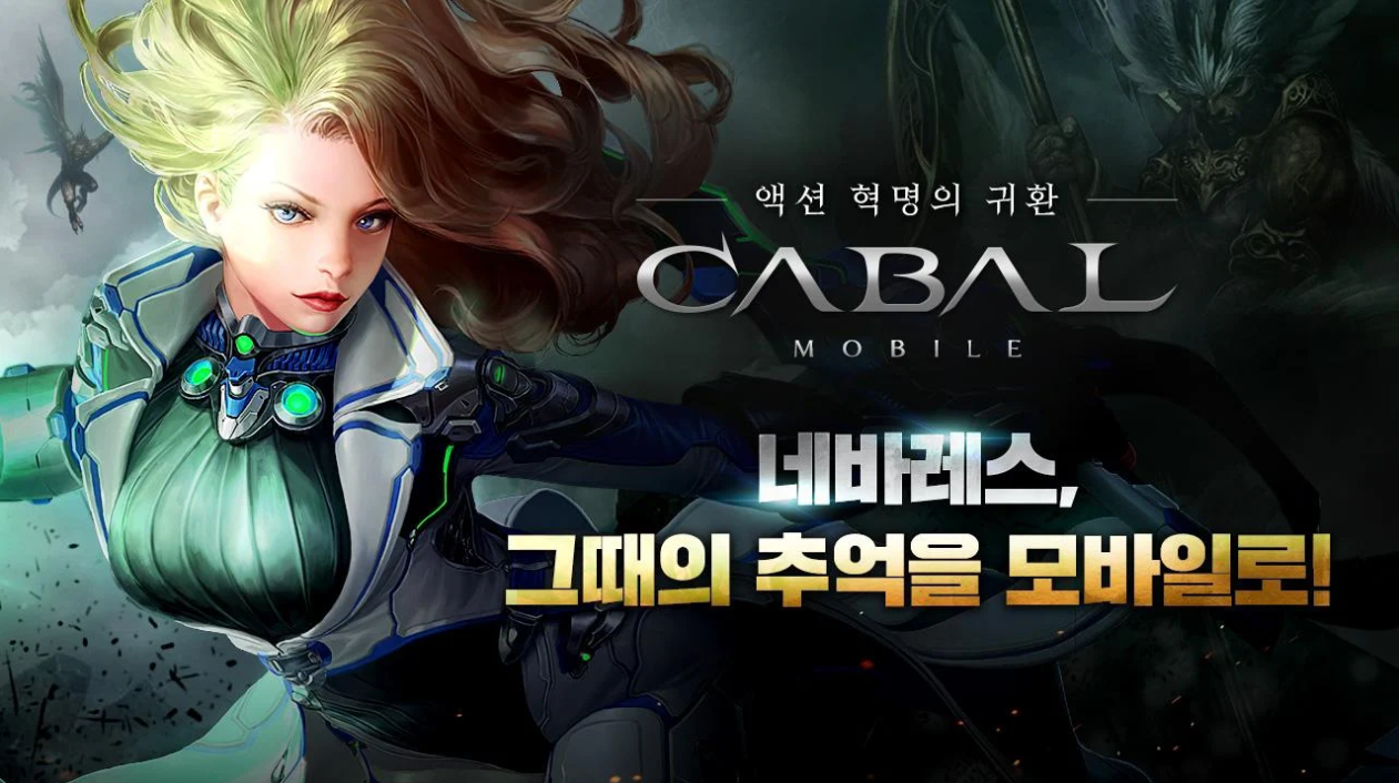 Cabal Mobile CBT is finally Live! Here's how to pre-register and