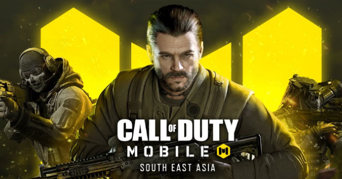 Call of Duty Mobile - Pre-registration