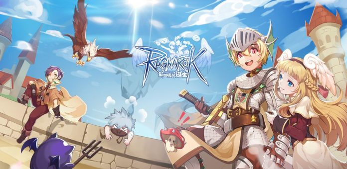 Ragnarok M: The Birth of the New Generation