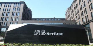 NetEase Esports Park