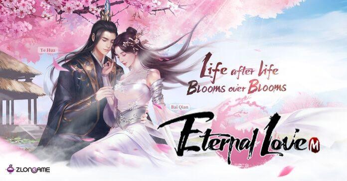 Eternal Love M CBT