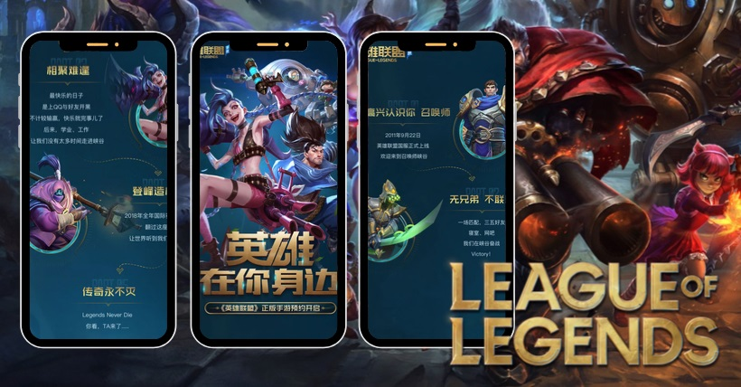Confirmed League Of Legends Mobile Is Legit And Coming Sooner Than Expected