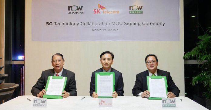 Now Corp SK Telecom 5G
